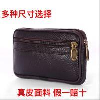 腰带上的手机包男士腰间钥匙钱包中老年手机袋腰包穿皮带横款皮的 两层大号16厘米 可放5.5寸