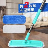 家用平板吸水拖把旋转一拖净瓷砖木地板打蜡拖帕干湿两用厨房浴室卫生清洁