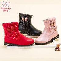 富罗迷女童靴子儿童靴真皮公主靴短靴2017新款冬靴加绒小皮靴棉靴