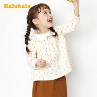 巴拉巴拉儿童打底衫棉女童长袖T恤春季2020新款小童宝宝套头衫萌