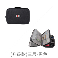 数据线收纳包笔记本充电器鼠标移动电源袋U盘硬盘保护套多功能整理袋配件大容量旅行电子产品便携包移动硬 升级款三层-黑色