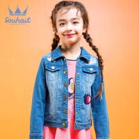【秒杀价:109元】souhait水孩儿童装春季新款女童外套时尚经典牛仔上衣儿童牛仔外套