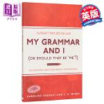 我的语法和我 英文原版My Grammar and I or Should That be 'Me'? Old-Sch
