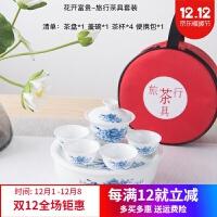 陶瓷旅行功夫茶具小茶�P茶杯便�y收�{包��s�敉饴糜诬��d喝茶套�b