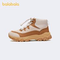 【3件4折:115.6】巴拉巴拉官方童鞋男童�\�有�中童登山鞋高�驮O�2020保暖新款冬季