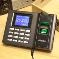 得力2250指纹考勤机打卡机指纹机指纹式签到机免安装软件办公用