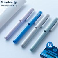 德国进口schneider施耐德BK410钢笔学生用成人练字书写礼盒装0.35mm EF尖男女适用办公*钢笔