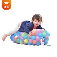 澳乐海洋球6.5CM儿童游戏帐篷波波球池专用海洋球玩具球 100个装