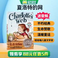 """【全店300减100】夏洛特的网 Charlotte's Web 夏洛的网 关于生命、友情、爱与忠诚的赞歌,一部傲居""""美"""