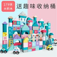 儿童积木玩具1-2周岁女孩宝宝3-6岁婴儿益智男孩木头拼装幼儿早教