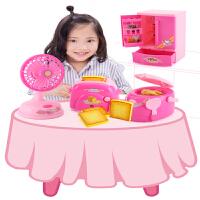 洗衣机玩具儿童过家家厨房套装仿真电动小家电冰箱男女孩电器