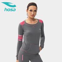 hosa浩沙女瑜伽服上装健身 跑步运动上衣网面长袖套头T恤秋冬