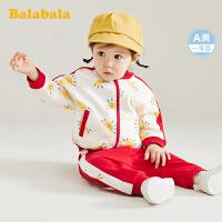 【7折价:153.93】巴拉巴拉男童套装女童春装2020新款洋气宝宝衣服加绒复古两件套潮