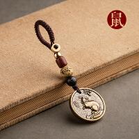 汽车钥匙挂件黄铜十二生肖车钥匙扣铜男士个性创意手工小挂件