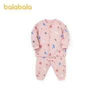 【2件6折:113.4】巴拉巴拉婴儿秋衣套装宝宝空调睡衣儿童保暖内衣2020新款加厚舒适