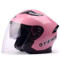 630双镜片摩托车头盔男 四季通用半覆式安全帽电动车女 冬季防雾机车半盔