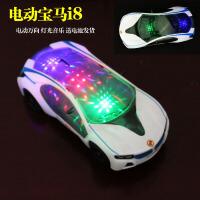 电动玩具小汽车跑车轿车儿童灯光音乐万向轮男孩玩具车会跑