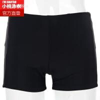 泳衣新款时尚男士平角泳裤加大码泳衣游泳裤泡温泉泳装 XXL