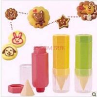 烘焙曲奇饼干模具面包制作工具颜色随机发货