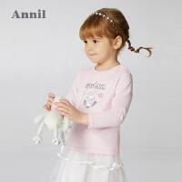 【2件4折价:39.6】安奈儿童装女童T恤圆领长袖2021新款洋气小白兔印花上衣纯棉体恤