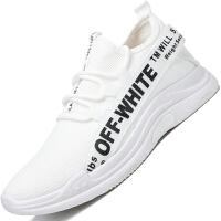 波图蕾斯男士运动休闲鞋低帮系带舒适飞织跑步鞋老爹鞋