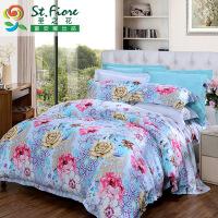 富安娜家纺 天丝四件套莱赛尔纤维床上用品夏季套件 梦之舞 璀璨如歌1.8米(6英尺)床