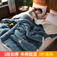 冬季毛毯被子珊瑚绒加厚双层保暖法兰绒毯子垫铺床单单人学生宿舍 200cmX230cm (3层加厚 可盖可垫多功能