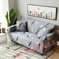 小型整体沙发垫保护罩沙发套子罩全包保护客厅通用型 浅灰色 羽毛