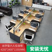 职员办公桌子简约现代办公家具电脑桌46人位员工屏风卡座桌椅组合