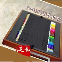京潮港儿童绘画工具套装 美术用品画笔箱 水彩笔蜡笔 画画礼盒 174件套