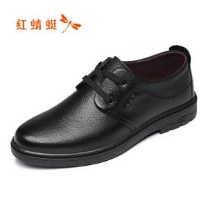 红蜻蜓男鞋2017秋冬新款商务休闲皮鞋舒适系带单鞋低帮鞋真皮正品