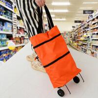 可背式便携折叠可伸缩拉杆购物车袋便携拖轮挂袋小拖车 手提包变买菜手拉车 可折叠购物袋带轮子手提包 颜色随机