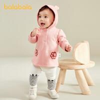 【品类日4件4折】巴拉巴拉儿童衣服宝宝春秋套装女童运动套装甜美可爱0-1岁两件套