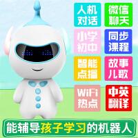 【满100立减50元】儿童智能机器人学习机wifi版多功能伴学机讲故事儿歌国学机 小学同步学习机ai智能互动语音对话早