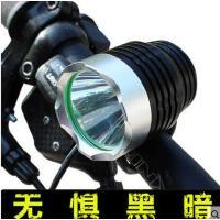 自行车前强光手电夜行灯T6高亮超亮车载手电山地车超强光手电筒