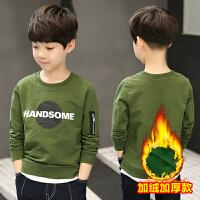 5儿童装8装6男童T恤7加绒加厚打底衫9小男孩卫衣10保暖上衣12岁