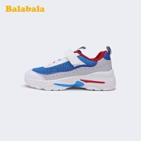 巴拉巴拉官方童鞋男童鞋子韩版潮范儿大童网面2020新款夏季运动鞋
