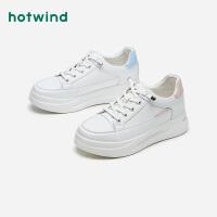 热风女士韩版百搭厚底增高松糕休闲板鞋女H13W1590