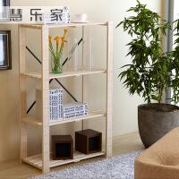 慧乐家实木置物架 四层简易书架 简约时尚收纳调节层架 33015