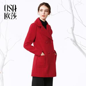 欧莎2016冬装新款 纯色西装领中长款毛呢外套D21108