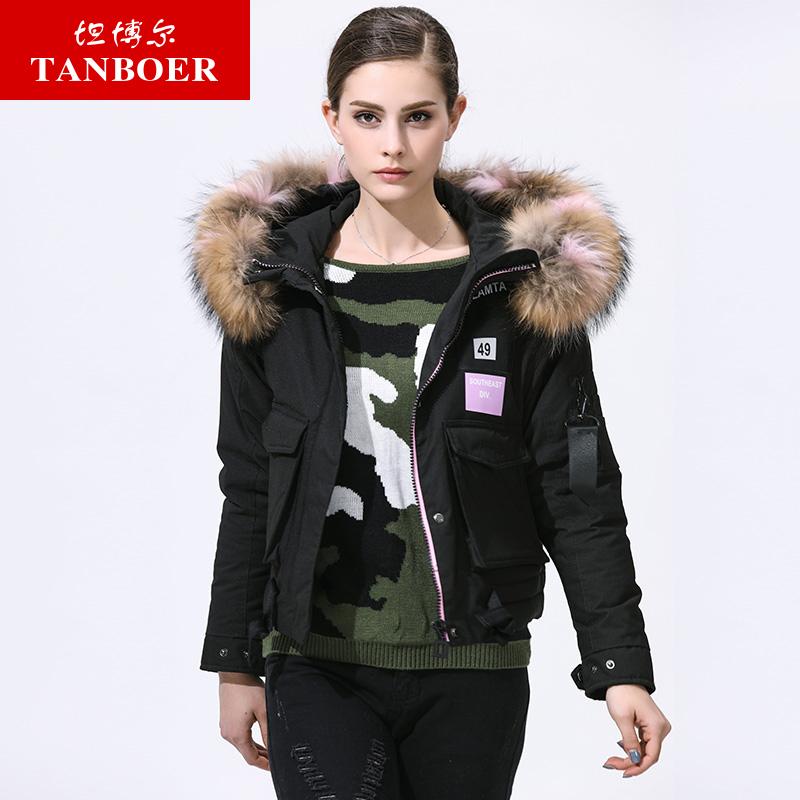 坦博尔女士直筒短款大口袋潮流时尚超大毛领羽绒服TD3378