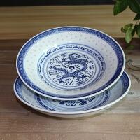 景德镇青花陶瓷盘子菜盘家用创意子长方形深盘浅盘平盘组合餐具