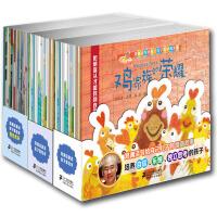 郑渊洁亲子美绘本套装(全45册)