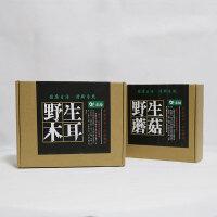 【陕西特产】秦绿特产 秦岭黑木耳香菇干货 香菇+木耳 礼盒装