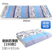 棉垫折叠床办公室午休床单人床午睡床陪护床配套床垫棉垫