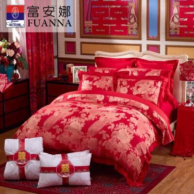【限时秒杀】富安娜家纺 床上用品婚庆套件涤粘提花九件套大红 南屏雀舞