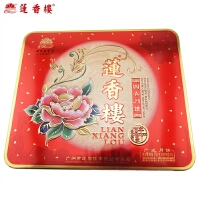 【包邮】莲香楼 四喜月饼 750g 铁盒 广式月饼 中秋节月饼礼盒