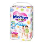 花王 日本原装进口 新生儿婴儿拉拉裤 XL38(12-20kg)男女通用非纸尿裤尿不湿 新老包装随机发