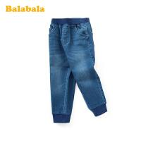 巴拉巴拉男童裤子儿童春装宝宝童装2020新款长裤慢跑束脚牛仔裤男