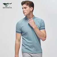 七匹狼短袖T恤男翻领男士POLO衫2020夏季新款潮宽松上衣休闲男装